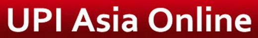 upi_asia_online_logo-774222