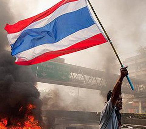 Thailand's UDD